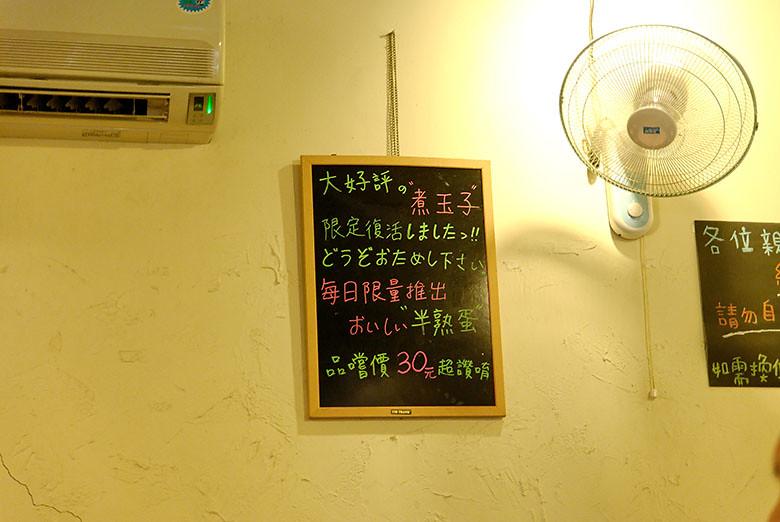 DSC_8812_Zero_raw.jpg