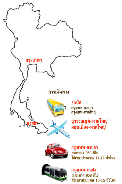 map songkhla