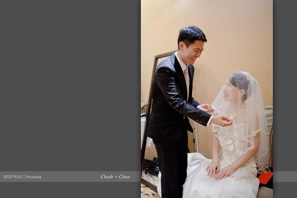 Chieh+Chun-090