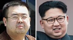 ما هو سلاح الدمار الشامل الذي فتك بأخي الزعيم؟ (ahmkbrcom) Tags: اغتيال الأممالمتحدة كوالالمبور كورياالشمالية