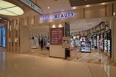 R0001452 (Kiyohide Mori) Tags: shanghai inmall joycity shop beautyshop