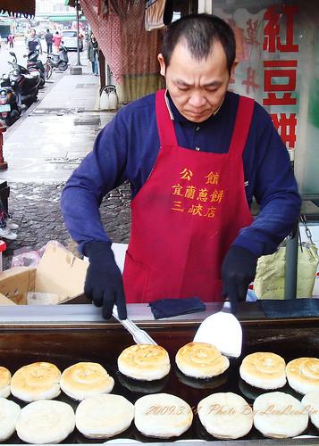 三峽和平街小吃|宜蘭蔥餅~蔥多飽滿