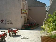 BG eatery Boliari