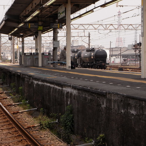 Anzen Station 1
