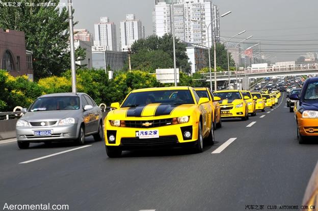 Transformers 2 autos Beijing Bumblebee