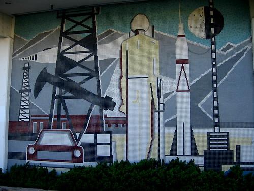 Knowles Mural 6