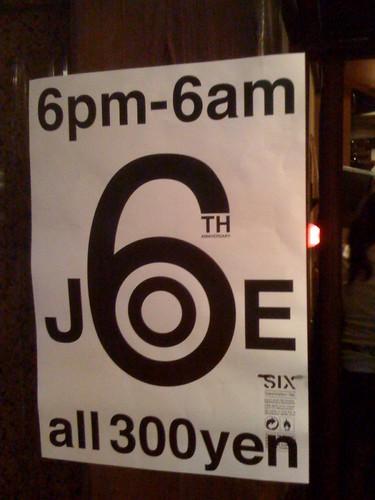 JOE 6TH all300yen