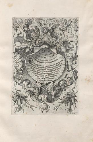 Aqua titepage - Perspectiva Corporum Regularium -  Wenzel Jamnitzer 1568