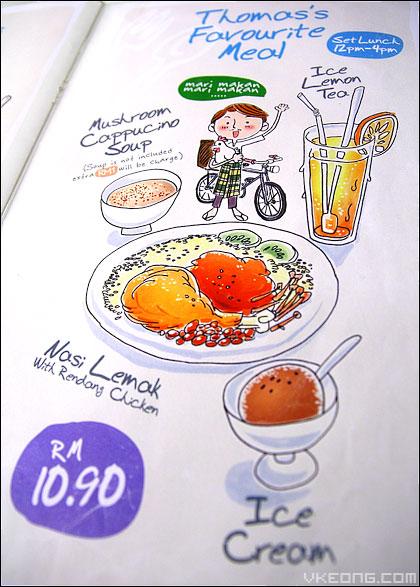 thomas-menu
