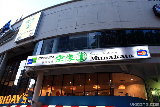 munakata-japanese-restauran