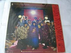 原裝絕版 1985年 12月21日 中森明菜 AKINA NAKAMORI  LP 黑膠唱片 原價  1500YEN 中古品 3