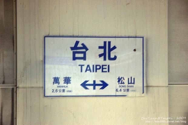 台北火車站05.jpg