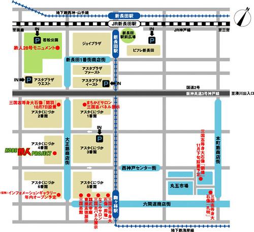 map20091002_2