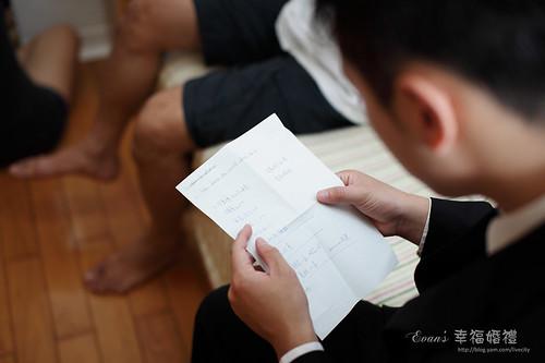婚禮記錄IMG_4444