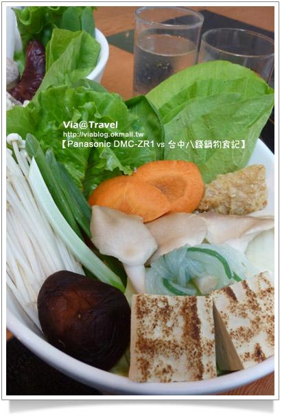 台中火鍋推薦-八錢鍋物料理43