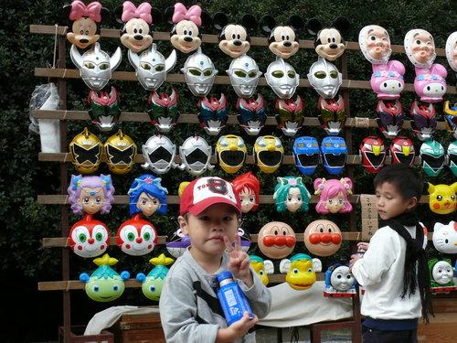 賣兒童面具