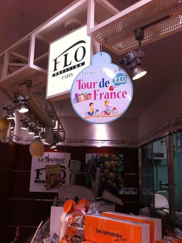 FLO家のキッチン巡り Tour de France