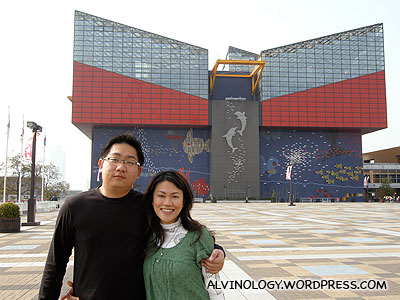 Rachel and I, in front of the Kaiyukan