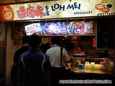 Loh Mei Specialty