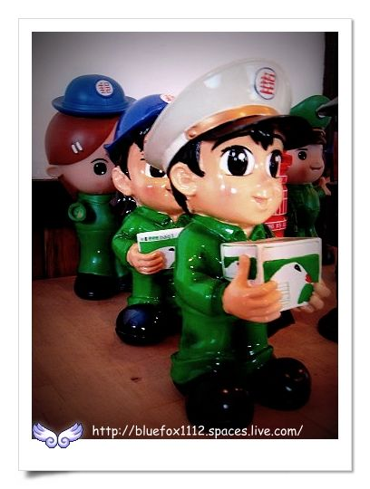 090515-1南庄13_老郵局(Picnik)