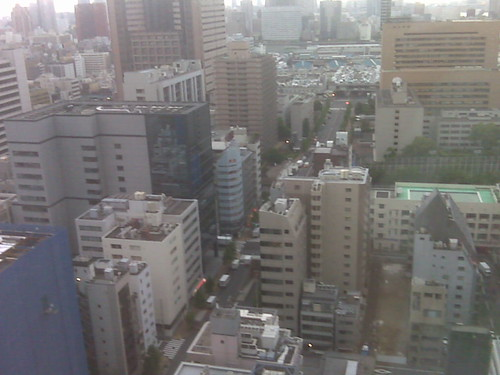 View from Tokyo!