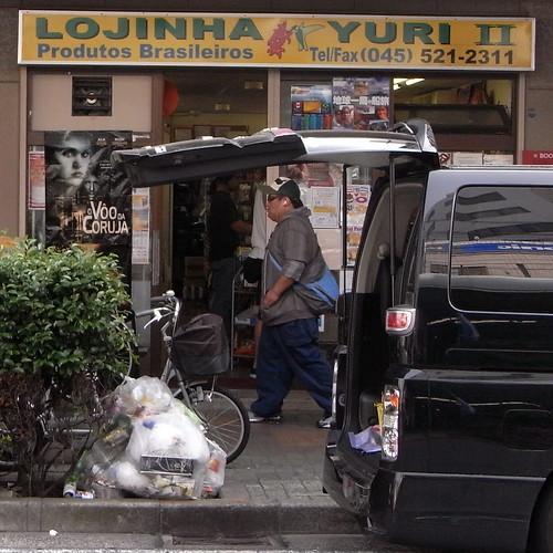 Honcho Dori, Tsurumi 07
