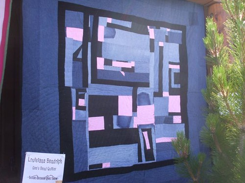 Lousiana Bendolph's quilt, Gee's Bend - Sisters