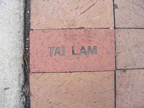 Tai Lam Brick