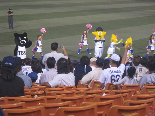 My assessment seems to be right about some of these cheerleaders...I mean, what a strange bear thing, huh?
