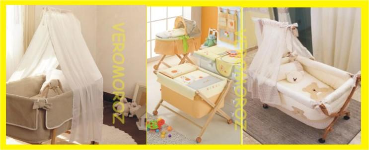 VEROMOROZ - curso catres para bebes y acolchados