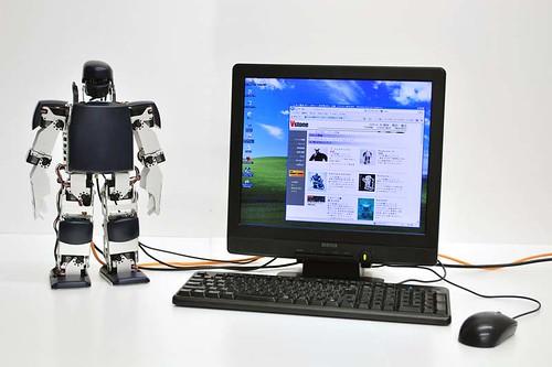 Robovie PC Robot