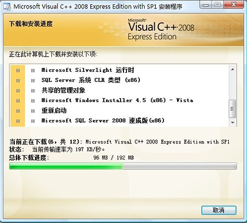 vs2008express.jpg