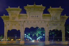 Zhuhai - Mingting Park entrance gate (cnmark) Tags: china park classic architecture geotagged island noche gate nacht chinese explore guangdong noite  nuit notte zhuhai nachtaufnahme   explored allrightsreserved yeli  theunforgettablepictures mingting geo:lat=22277839   geo:lon=113576429 rememberthatmomentlevel1