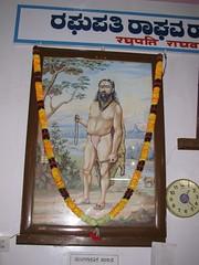 Swami Ramdas at SBcSRM