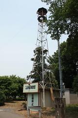 山の火の見櫓(さいたま市見沼区)
