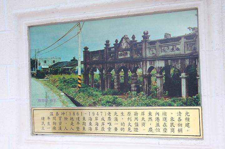 成廣澳文化地景016