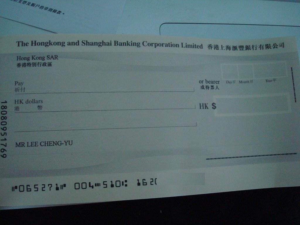 香港匯豐銀行的個人支票
