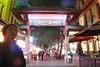 Chinatown@Sydney