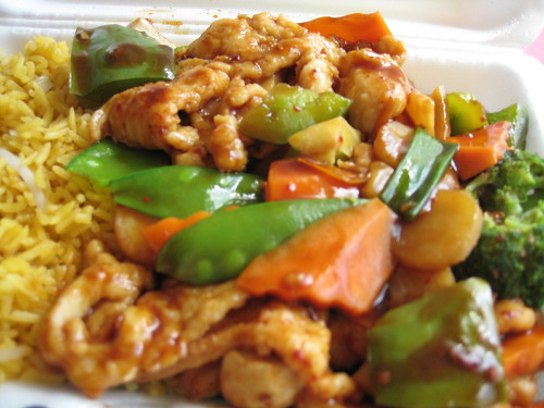 Hunan Chicken at China Express