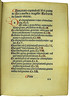 Coloured initial in Richardus de Sancto Victore: De arca mystica ...