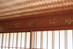 Japanese traditional style interior design / ()() (TANAKA Juuyoh ()) Tags: old architecture japanese design high ancient interior traditional style hires resolution  5d hi residence res  markii