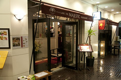The Majestic Restaurant Omote-Sando