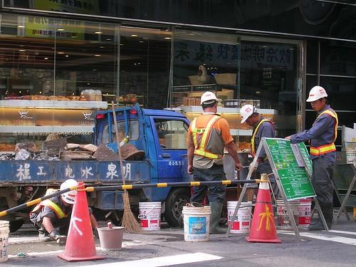 091030-01 馬路勞工 - 系列一