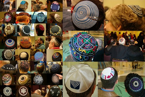 Biennial Kippah Collage