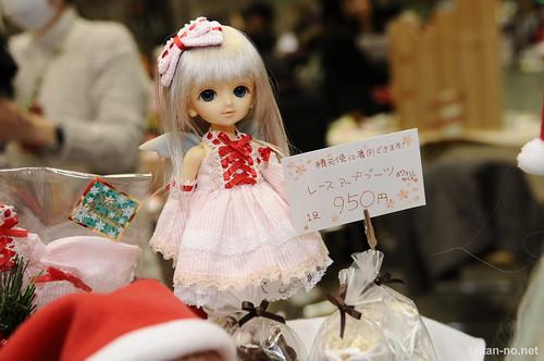 DollsParty22-DSC_9552