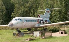 Yak-40 | CCCP-87676 | SVO | 20110814 (Wally.H) Tags: yak40 yakovlev40 cccp87676 aeroflot svo uuee moscow sheremetyevo airport moscowtechnicaluniversityofcivilaviation