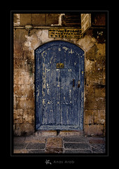 "Gate of history (Anas Arab ""Back to web design"") Tags: door old blue brown stone ancient gate antique"