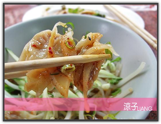王印製麵 麻辣乾麵06
