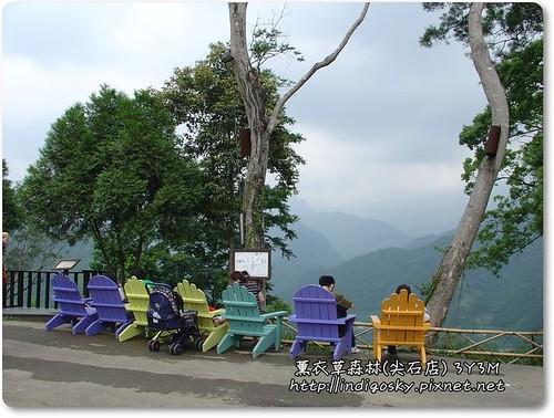 新竹薰衣草森林(尖石)-057