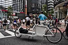 Bullitt Tokyo Intersection